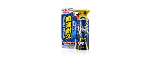 Soft99 Bazooka Spray Sealant